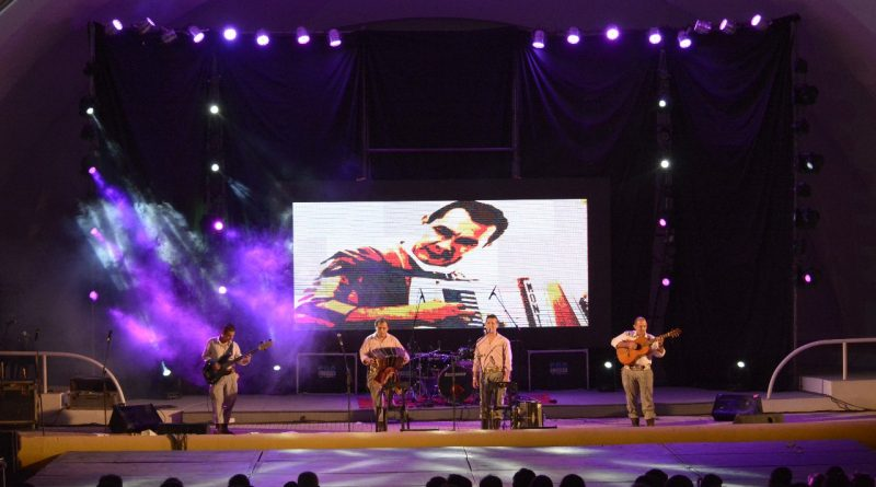 Convocatoria a músicos para actuar en Festival Homenaje a Ernesto Montiel 2019